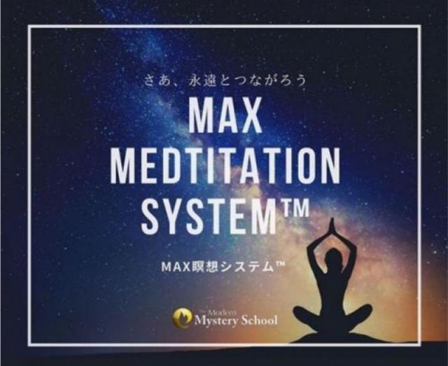 もの凄く調和のとれた瞑想会でした✨✨