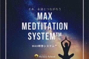 3月の瞑想会ご参加ありがとうございます🧘